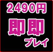 block24